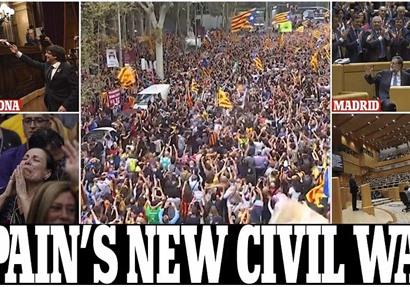 لعبة »عض الأصابع« بين مدريد وكتالونيا  صحف عالمية: حرب أهلية جديدة تضرب إسبانيا   بوابة أخبار اليوم الإلكترونية