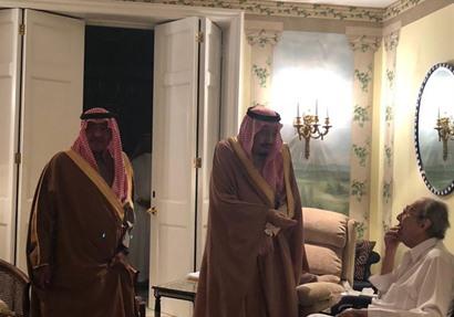 صور  «الملك سلمان» يقبل يد أخيه «الأمير طلال»   بوابة أخبار اليوم الإلكترونية