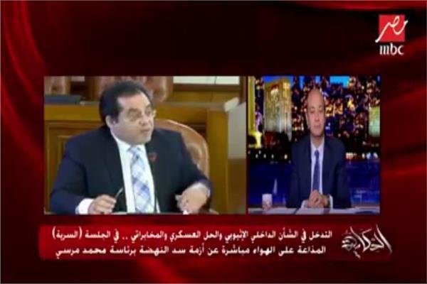 كيف ورط محمد مرسي والإخوان وحلفائها مصر في أزمة سد النهضة ؟ شاهد