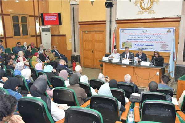 بدء فعاليات مؤتمر «فلسفة التعليم» بجامعة القاهرة