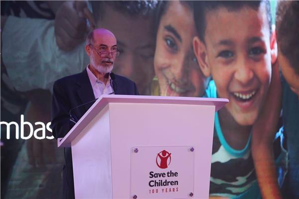 منظمة إنقاذ الطفولة تحتفل بمائة عام من دعم وحماية الأطفال