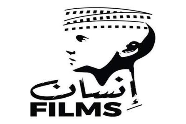 «إنسان فيلمز» تشارك في ملتقى القاهرة السينمائي بجائزة مادية