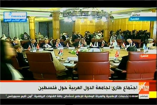 بث مباشر اجتماع طاريء لجامعة الدول العربية حول فلسطين