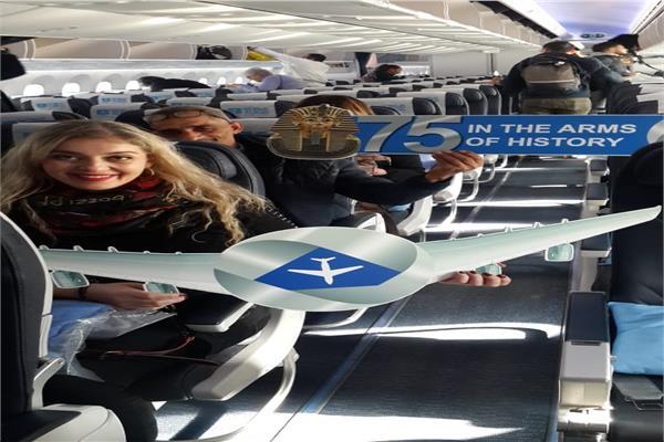 صور| «الإيكاو» تحتفل مع مصر للطيران بمرور 75 عاما على إنشائها