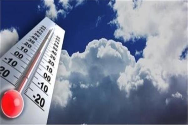 فيديو الأرصاد الجوية تكشف عن طقس الأربعاء