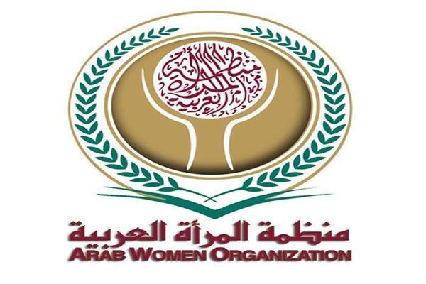 المرأة العربية تعقد ورشة عمل حول تعزيز أداء البرلمانات العربية