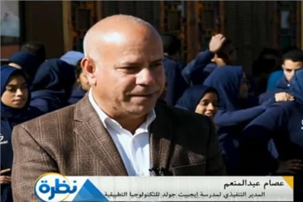 المدير التنفيذي لمدرسة تعليم فنون صناعة الذهب مستقبل مصر في الصناعة فيديو