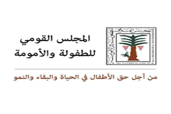 ناصر مسلم القانون المصري به مواد تحافظ على حقوق الطفل