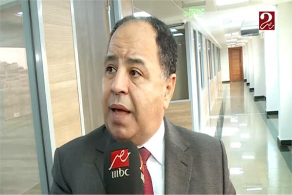 فيديو وزير المالية التحول الرقمي قضى على اسطوانة «الموظف مجاش والخزنة قفلت»