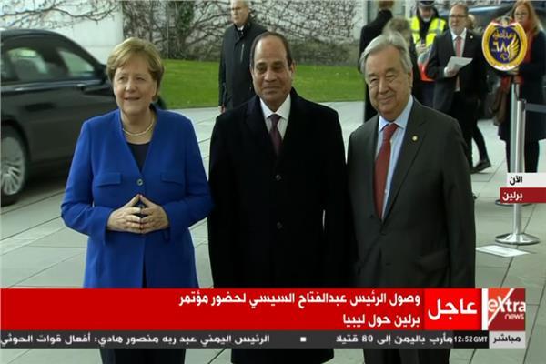 فيديو لحظة وصول الرئيس السيسي مقر «مؤتمر برلين»