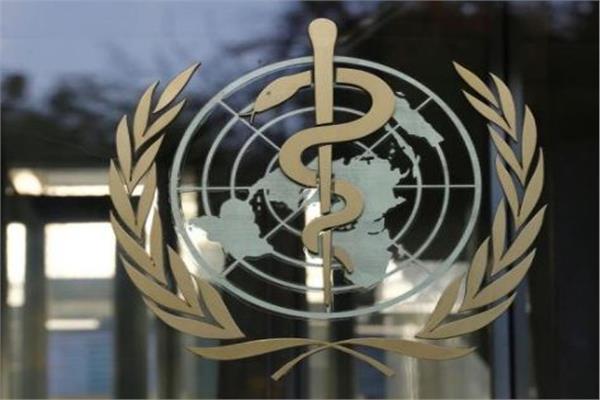 أول إجراء من «الصحة العالمية» بشأن أنباء خروج حالتي كورونا من مصر