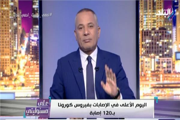 أحمد موسى زيادة عدد الإصابات بفيروس كورونا ليس جيدا