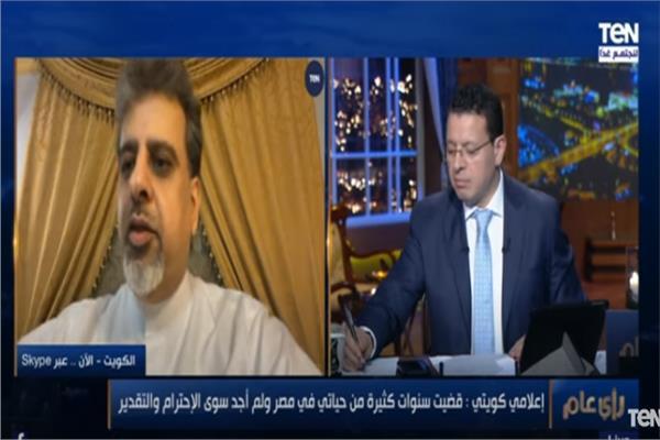 بعد هجوم كويتية على العمالة المصرية.. إعلامي كويتي: علاقتنا مع مصر لا يمكن أن تمسها «تدوينة»