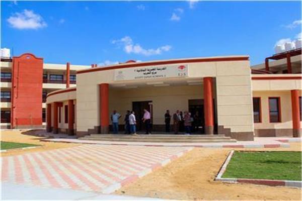 بيان هام من المدرسة المصرية اليابانية بشأن الطلاب الجدد