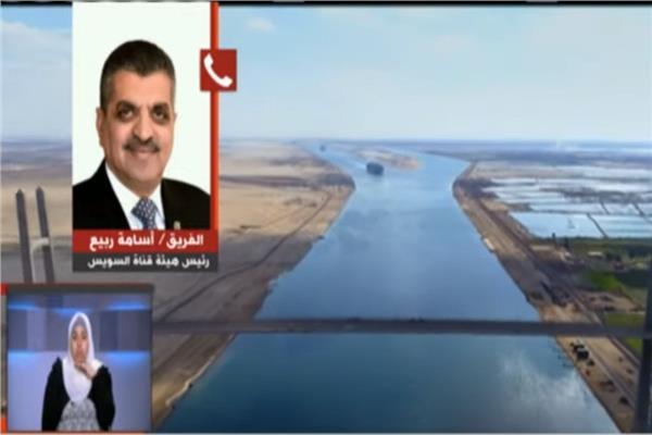 رئيس قناة السويس الملاحة بالقناة جزءًا لا يتجزأ من حركة التجارة العالمية