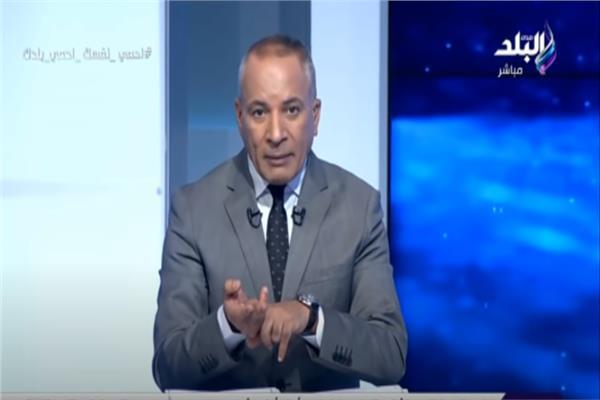 أحمد موسى عرض خطة فتح المساجد باجتماع مجلس الوزراء المقبل فيديو