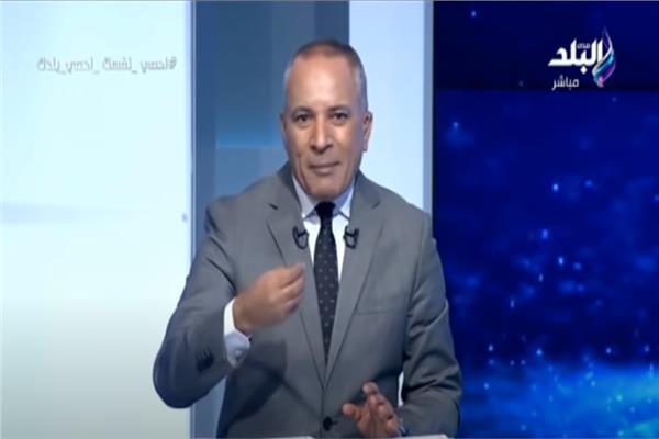 أحمد موسي ينشر فيديو يفضح الخائن حمد بن جاسم «عراب المنطقة»
