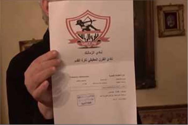 الزمالك يُسجل علامة «نادي القرن الحقيقي لكرة القدم» في وزارة التموين