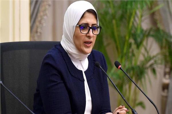 وزيرة الصحة: خطة تأمين الساحل الشمالي تتضمن 25 عيادة متنقلة