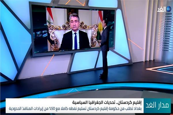 فيديو المتحدث باسم حكومة كردستان العراق ينفي بيع النفط لإسرائيل