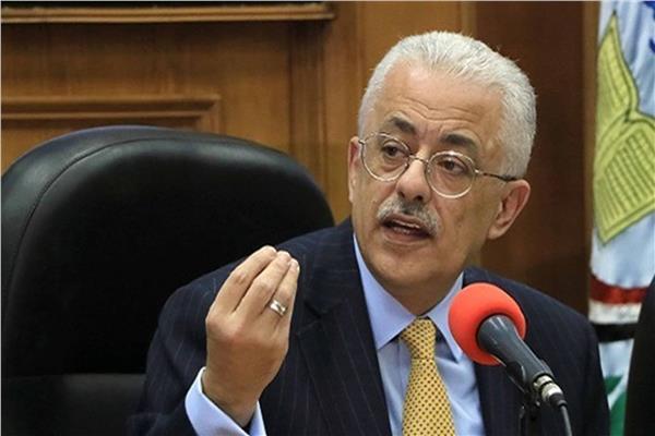 فيديو وزير التعليم 120 ألف طالب حصلوا على أكثر من 95