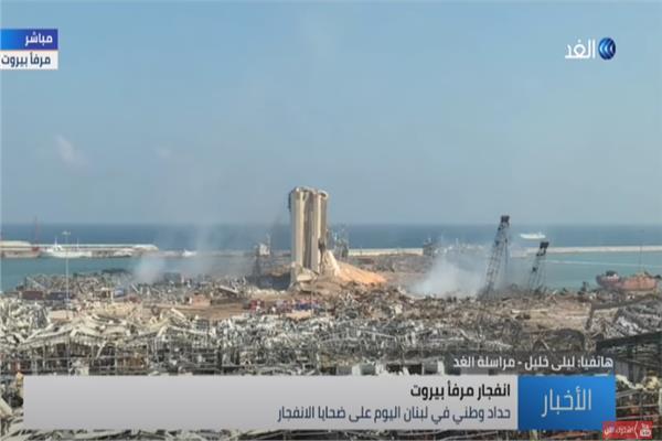شاهد حجم الدمار جراء انفجار مرفأ بيروت