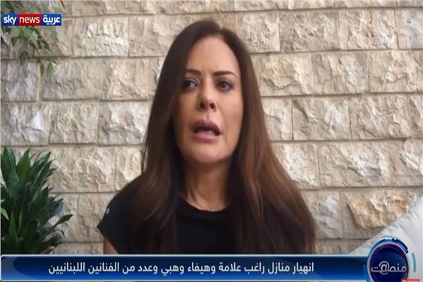 بالفيديو كارمن لبس سمعت صوت صواريخ قبل انفجار بيروت