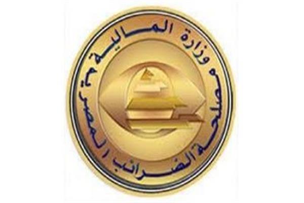 فيديو «الضرائب» حل أكثر من 30 ألف منازعة خاصة بالضرائب المصرية