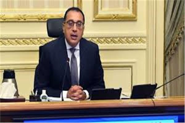 رئيس الوزراء: البدء في تنفيذ مجمع خدمات حكومية متكاملة بالوادي الجديد