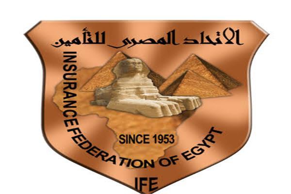 الاتحاد المصري للتأمين يكشف عن التميز في تسوية مطالبات التأمين