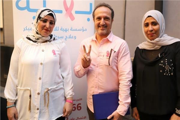 شريف مدكور يدعم محاربات سرطان الثدى ويوصى بالكشف المبكر