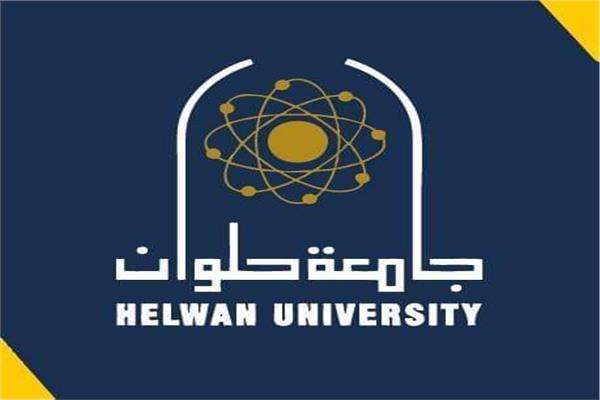 دورة بجامعة حلوان لتدريب العاملين على إعداد وكتابة التقارير
