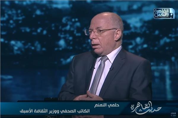 حلمي النمنم عبد الناصر كان يحمي توفيق الحكيم ونجيب محفوظ