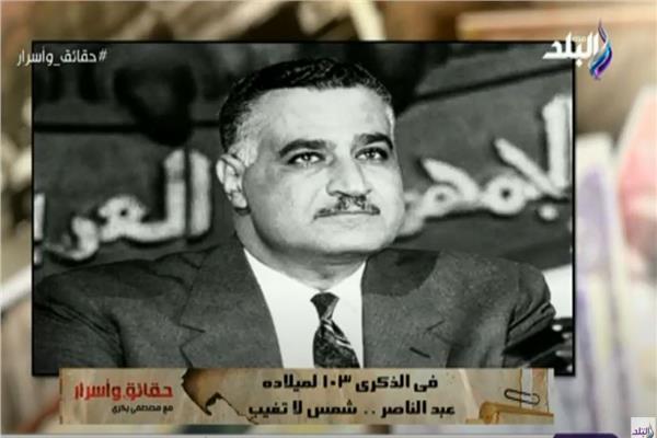 نجل «عبد الناصر» مصر في عهد «السيسي» باتت صاحبة قرار فيديو