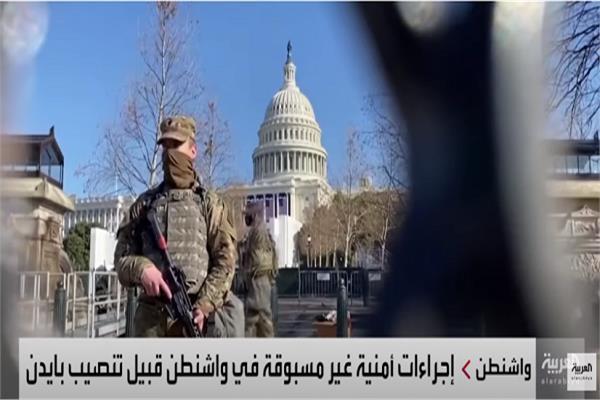 إجراءات أمنية غير مسبوقة في واشنطن قبيل تنصيب بايدن فيديو
