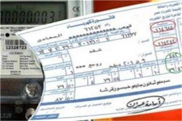 3 مستندات لجدولة مديونية فاتورة الكهرباء