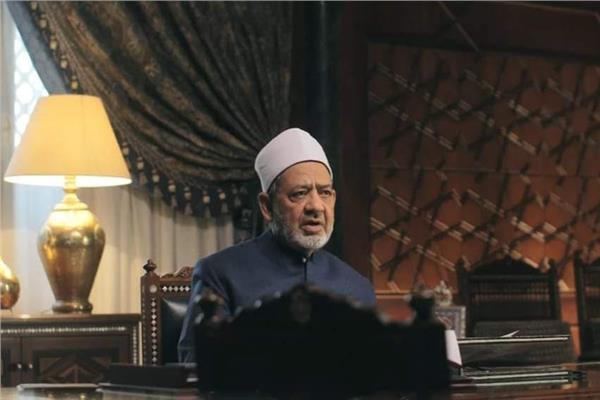 في ثاني حلقات الإمام الطيب | شيخ الأزهر: صفاتالأمة الإسلامية «الوسطية»