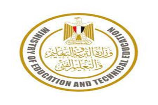 مصادر بالتعليم: تقرير «دافوس» عن تصنيف مصر «قديم»