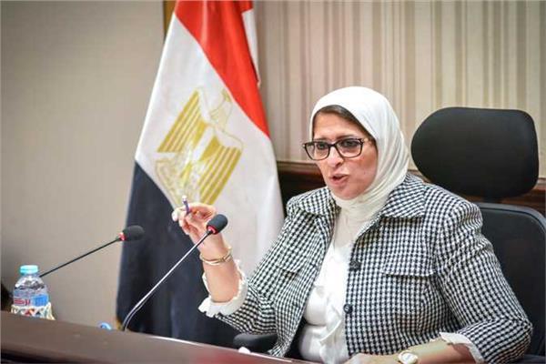 وزيرة الصحة: إطلاق اسم الدكتور إيهاب سراج على المركز الرئيسي لخدمات نقل الدم