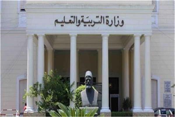 التعليم تنشر البث المباشر لمراجعة الفلسفة والمنطق عبر منصة حصص مصر