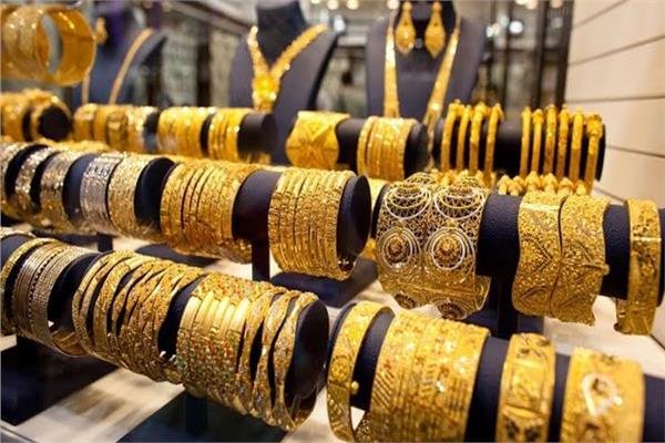 استقرار أسعار الذهب بمصر بالتعاملات المسائية في رابع أيام عيد الأضحى