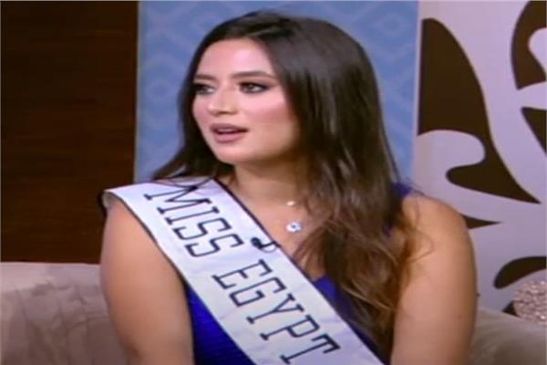 ملكة جمال مصر درست طب الأسنان وهذا ما تعلمته من المسابقة فيديو