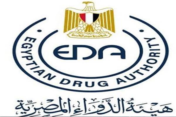 هيئة الدواء تشارك في اجتماع دولي حول تعزيز صناعة الأدوية في أفريقيا