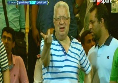 بوابه اخبار اليوم الإلكترونية
