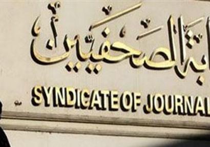 مشاجرة بين أعضاء بمجلس نقابة الصحفيين بسبب «مشروع العلاج»   بوابة أخبار اليوم الإلكترونية