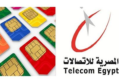 المصرية للاتصالات تواجه ارتفاع أسعار كروت الشحن بالرصيد الإضافي   بوابة أخبار اليوم الإلكترونية