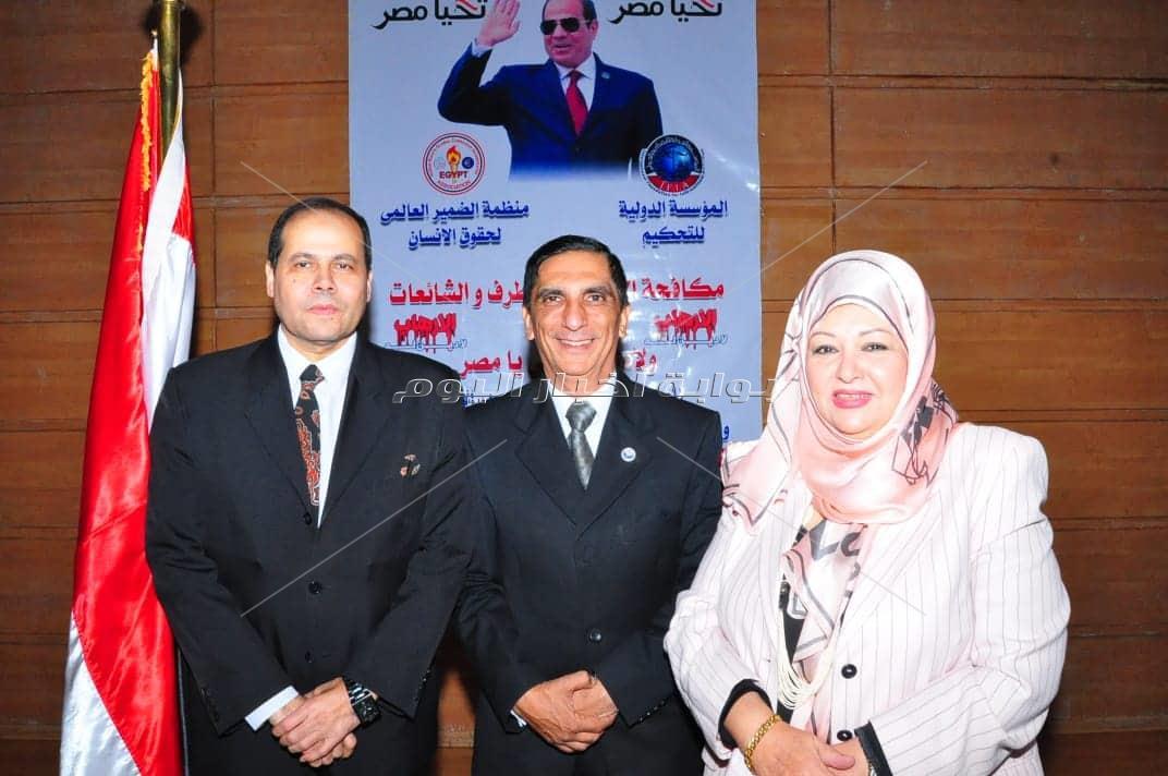 مؤتمر مكافحة الارهاب