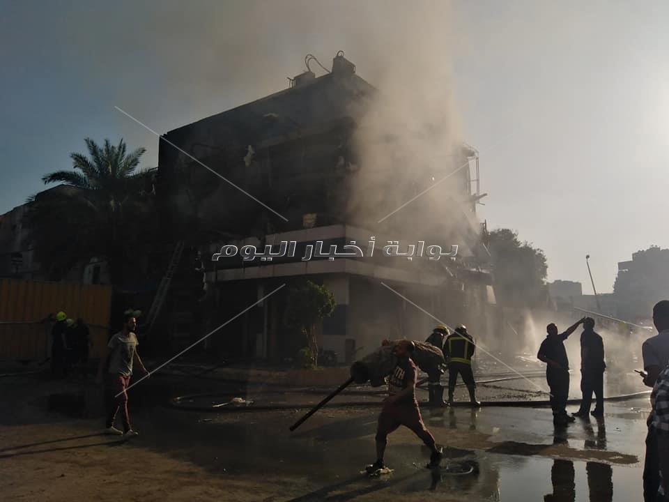 حريق الوكالة