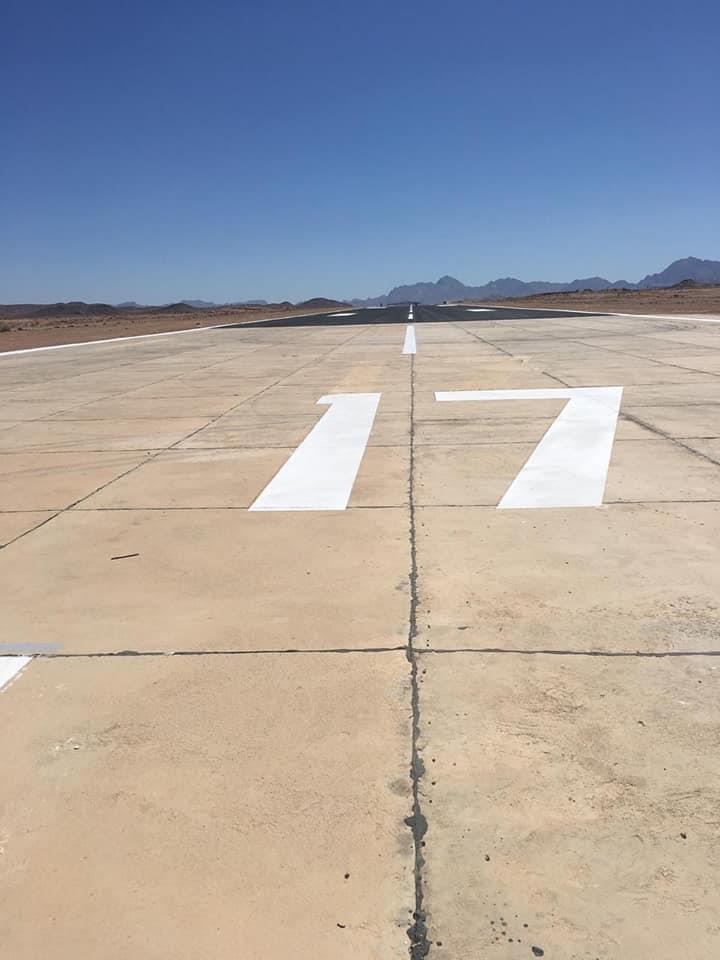 """مطار سانت كاترين يستعد لاستقبال المؤتمر الدولي الخامس للسياحة الدينية """"هنا نصلي معا """""""