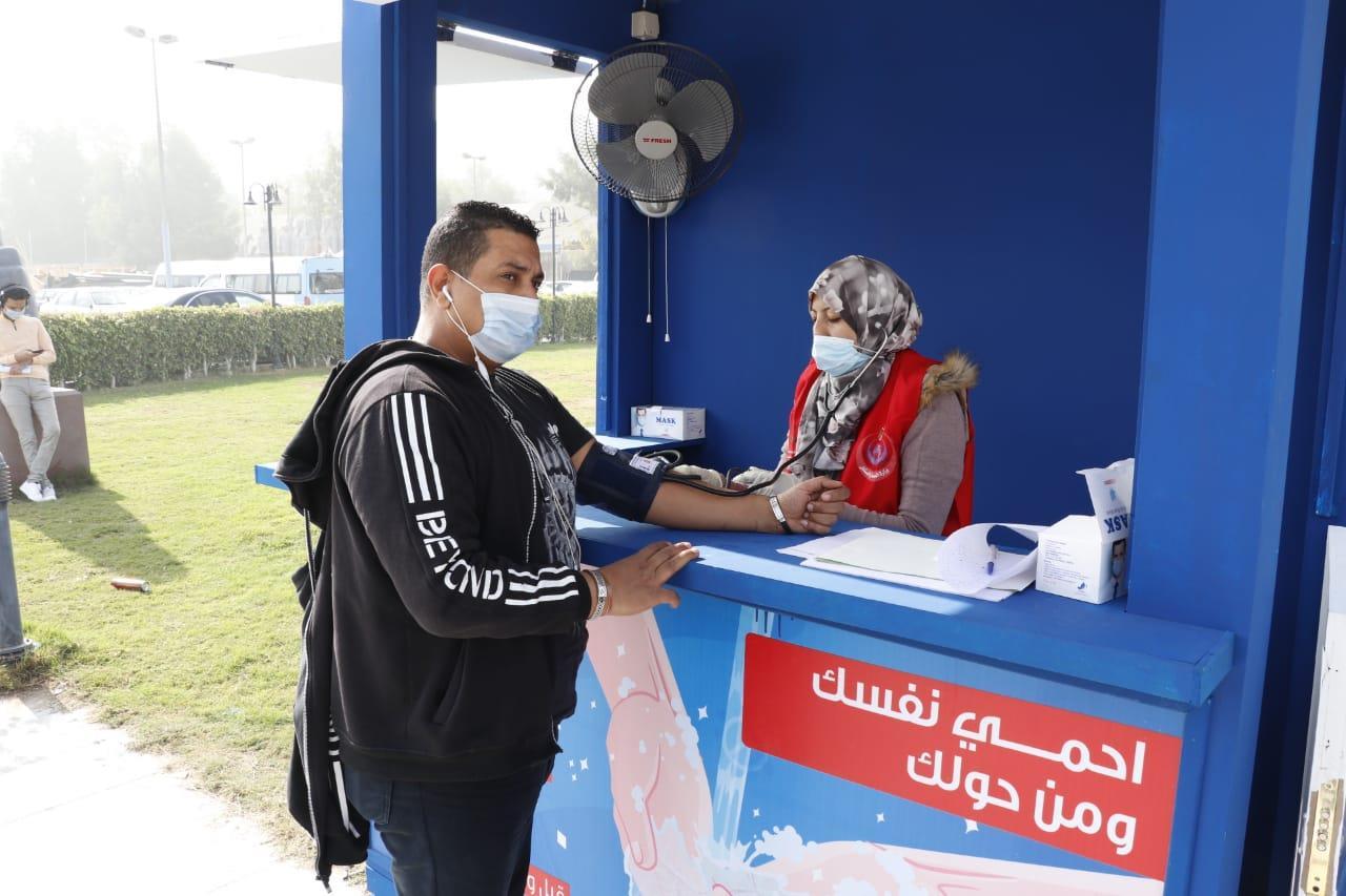الصحة: فحص ألف ضيف ومشارك في مهرجان القاهرة السينمائي الدولي